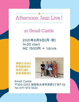 Afternoon Jazz Live!.png