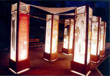 Museo de la Moda, tenis