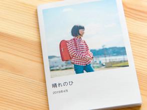 4月・5月・6月 ミニフォトブックキャンペーン!!