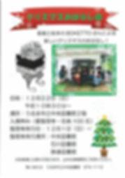うるま市立図書館チラシ.jpg