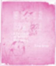 White+Combine+pink.jpg