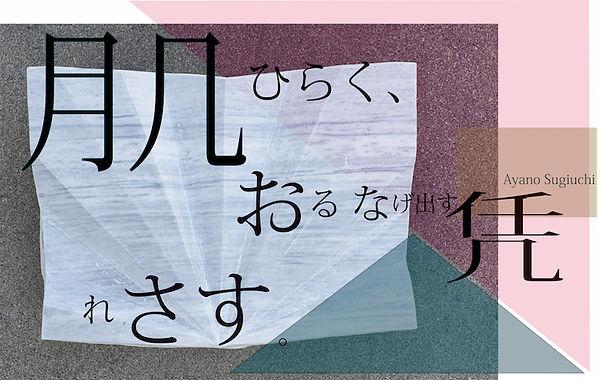 hadahira_image.jpg