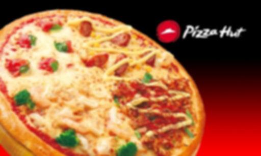 pizza-hut-700x420-min.jpg