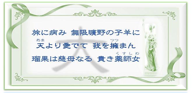 大谷瑠果-1.jpg