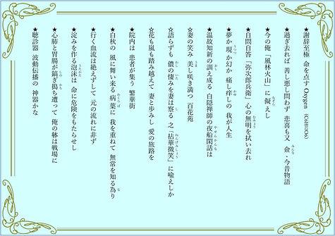 闘病記*本文5.jpg