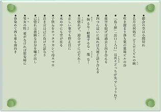 雑事*3.jpg