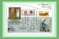 Legend ❶ 1-2