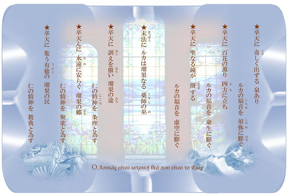 ♪大谷瑠果*80句集-3.jpg