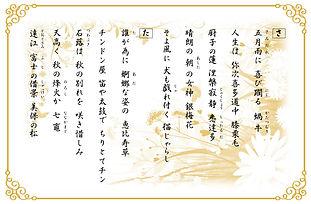 宇光の五十音句 ①-3.jpg