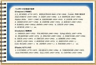 ◉♪西方見聞録 (本文)-29.jpg