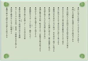 雑事*8.jpg