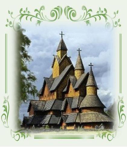 ノルウエーの木造の教会.jpg