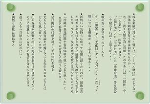 雑事*12.jpg