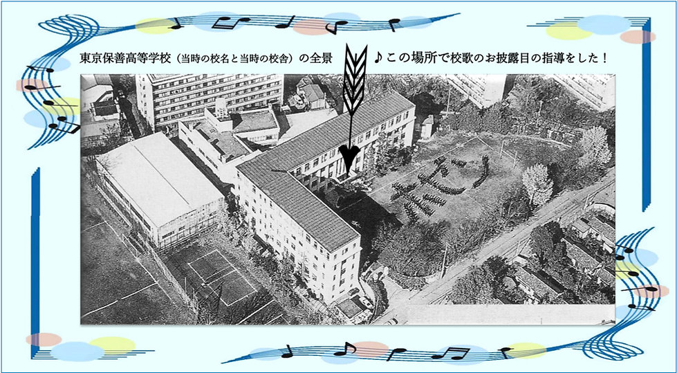 東京保善高等学校校舎.jpg
