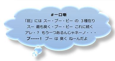 UP用文章-3-2.jpg