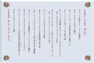 #虚空の諷刺花伝 (芸術*原本)105-7.jpg