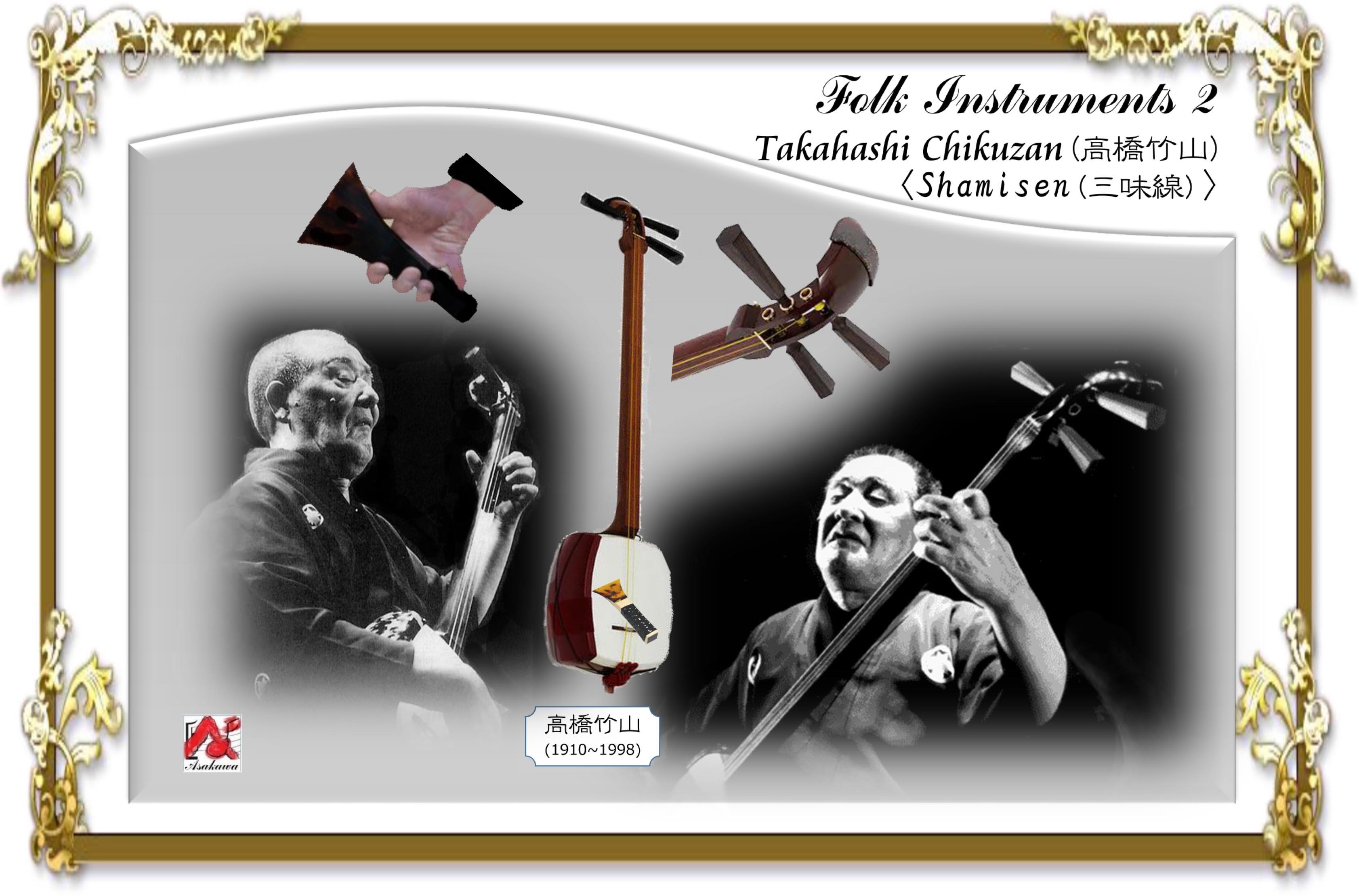 民族楽器の画像-2