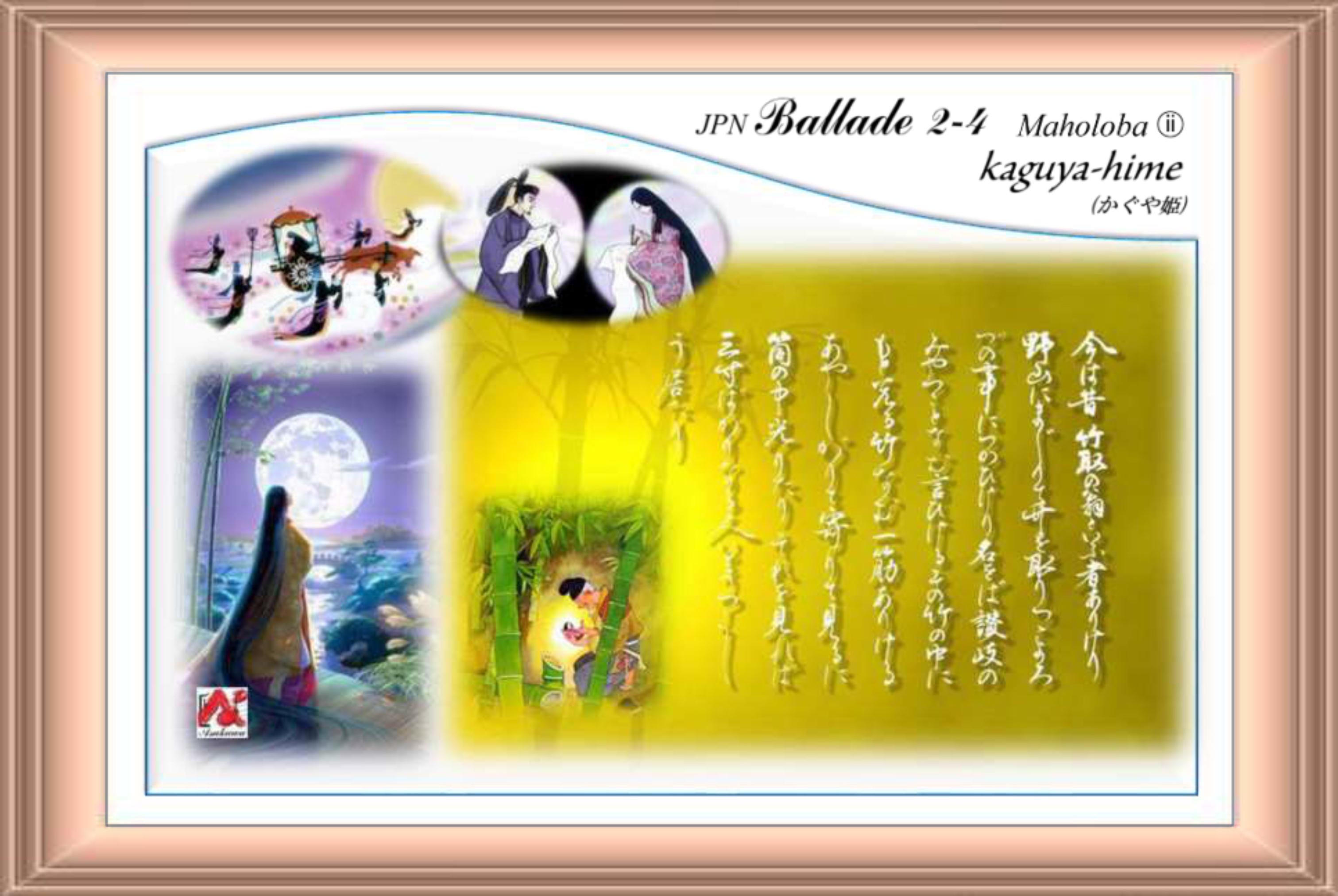 Ballade ❷-4