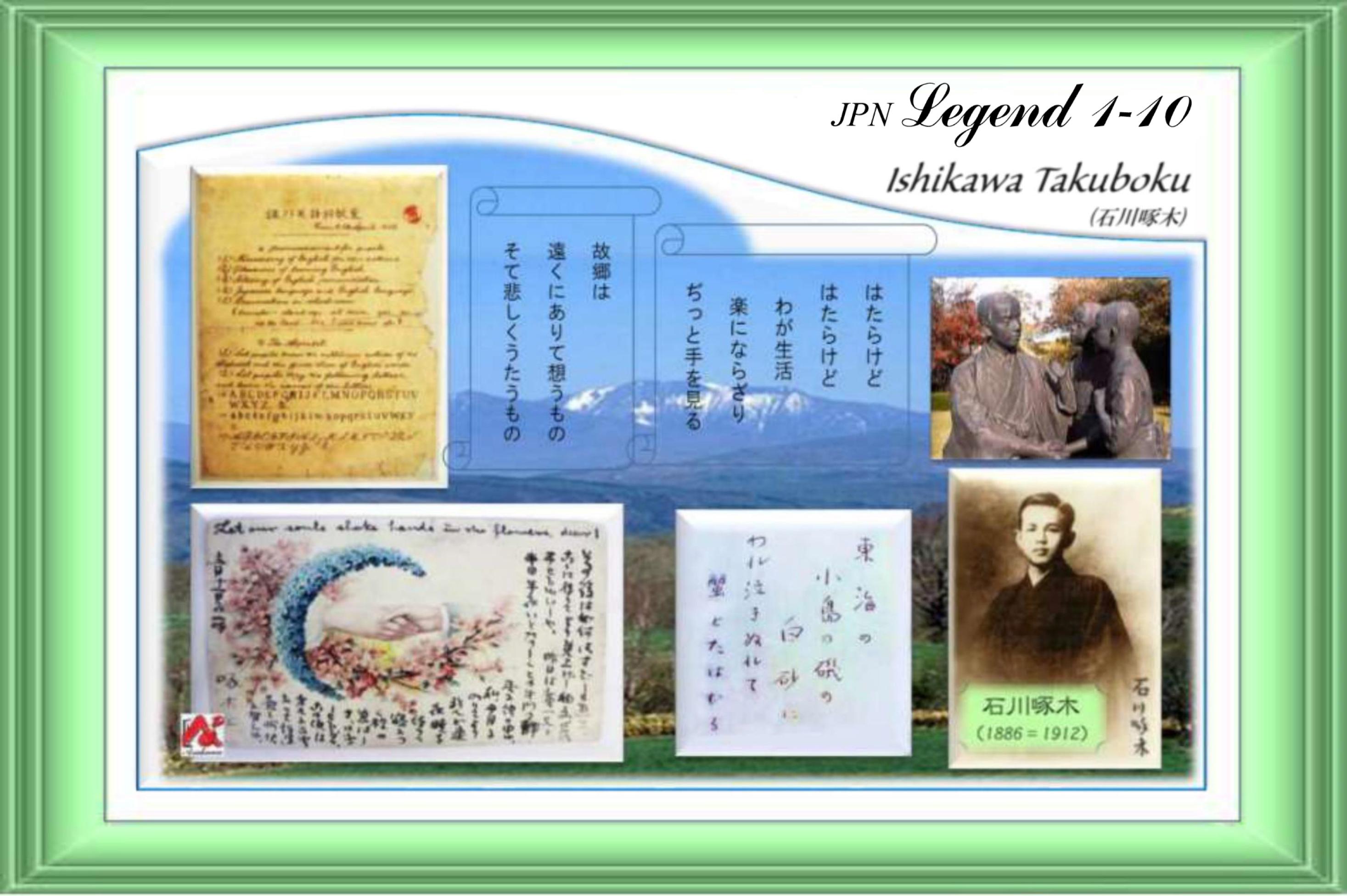 Legend ❶ 1-10