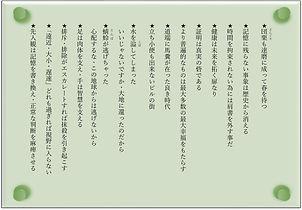 雑事*7.jpg