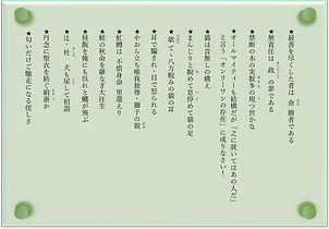 雑事*-2.jpg