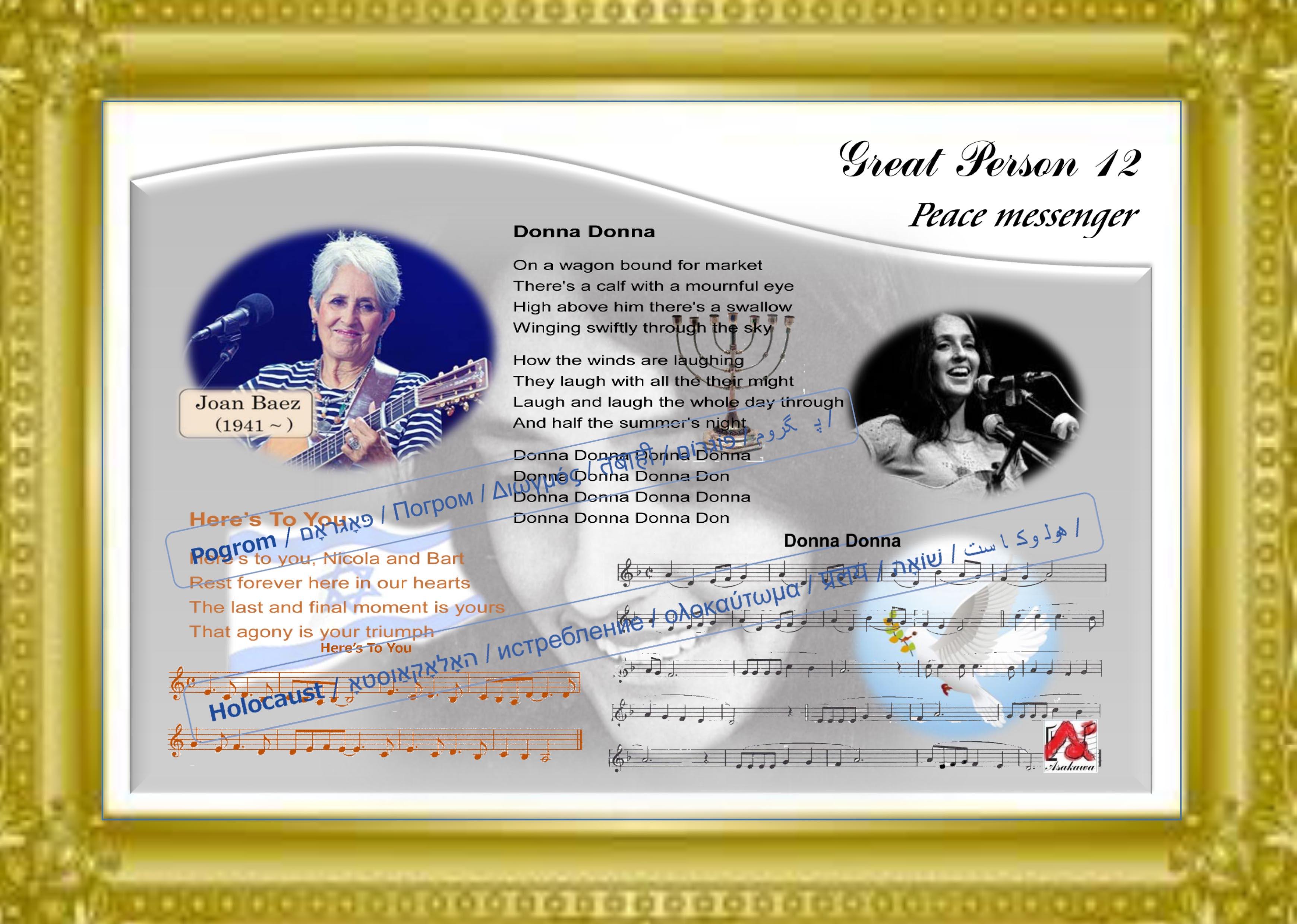 ◉ Great Person 画像 (名前削除)-12