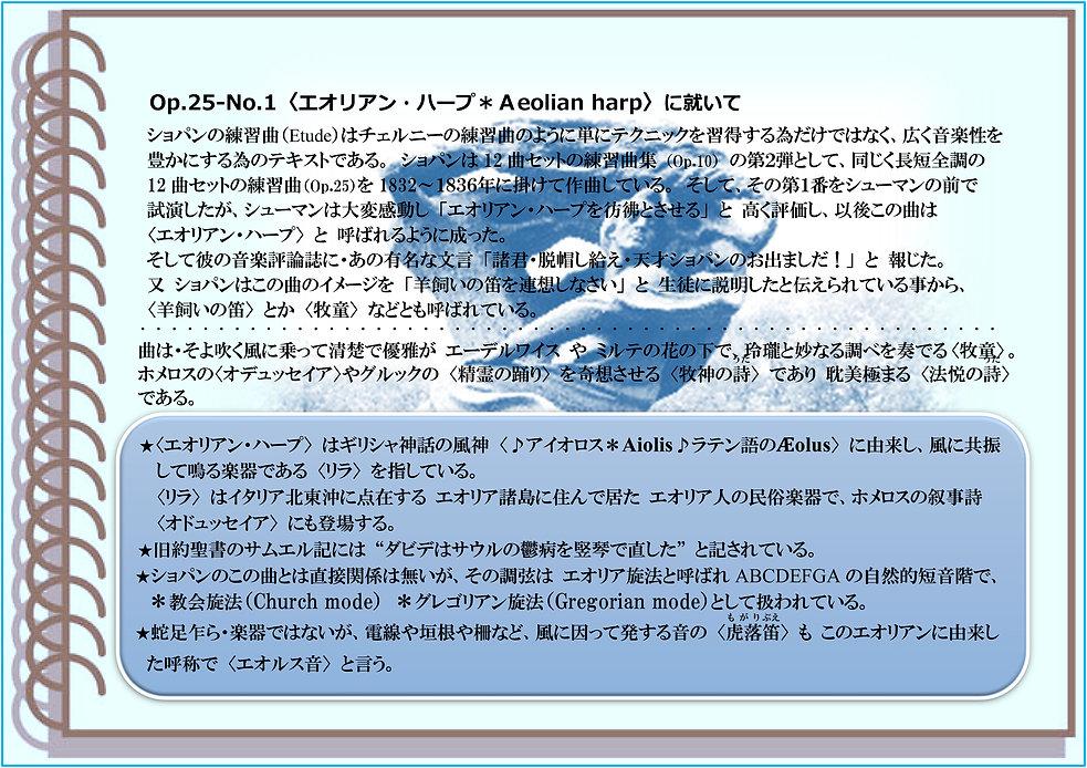 ★牧童♪解説 ①.jpg