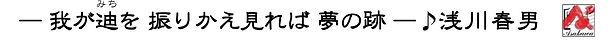 我が音楽の出発点(俳句).jpg