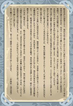 4 ルイ・グレーラー (書評)