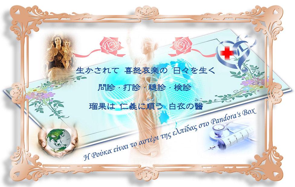 大谷瑠果-3.jpg