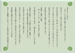雑事*13.jpg