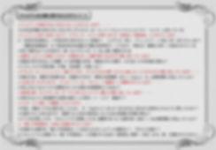 ショパンのミステリー-2.jpg