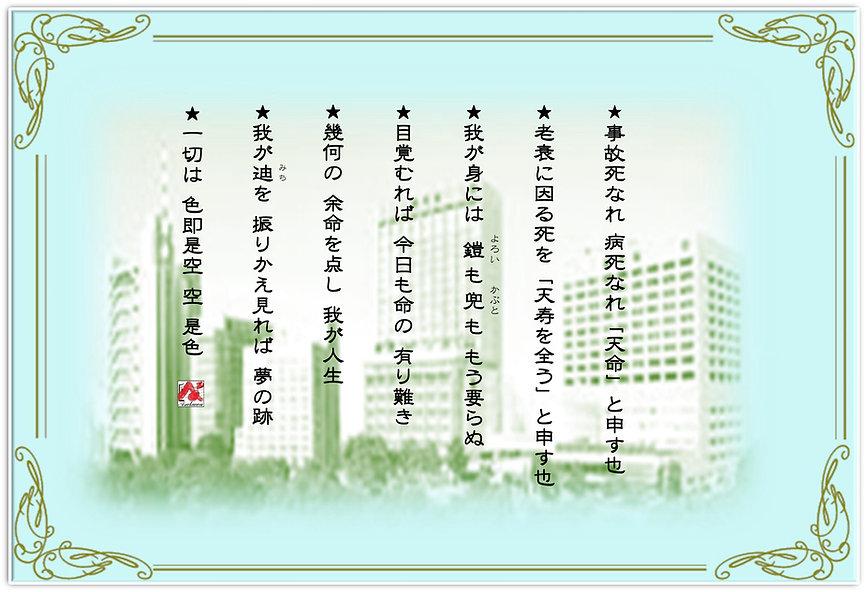 6-巻末 ① ②共通.jpg