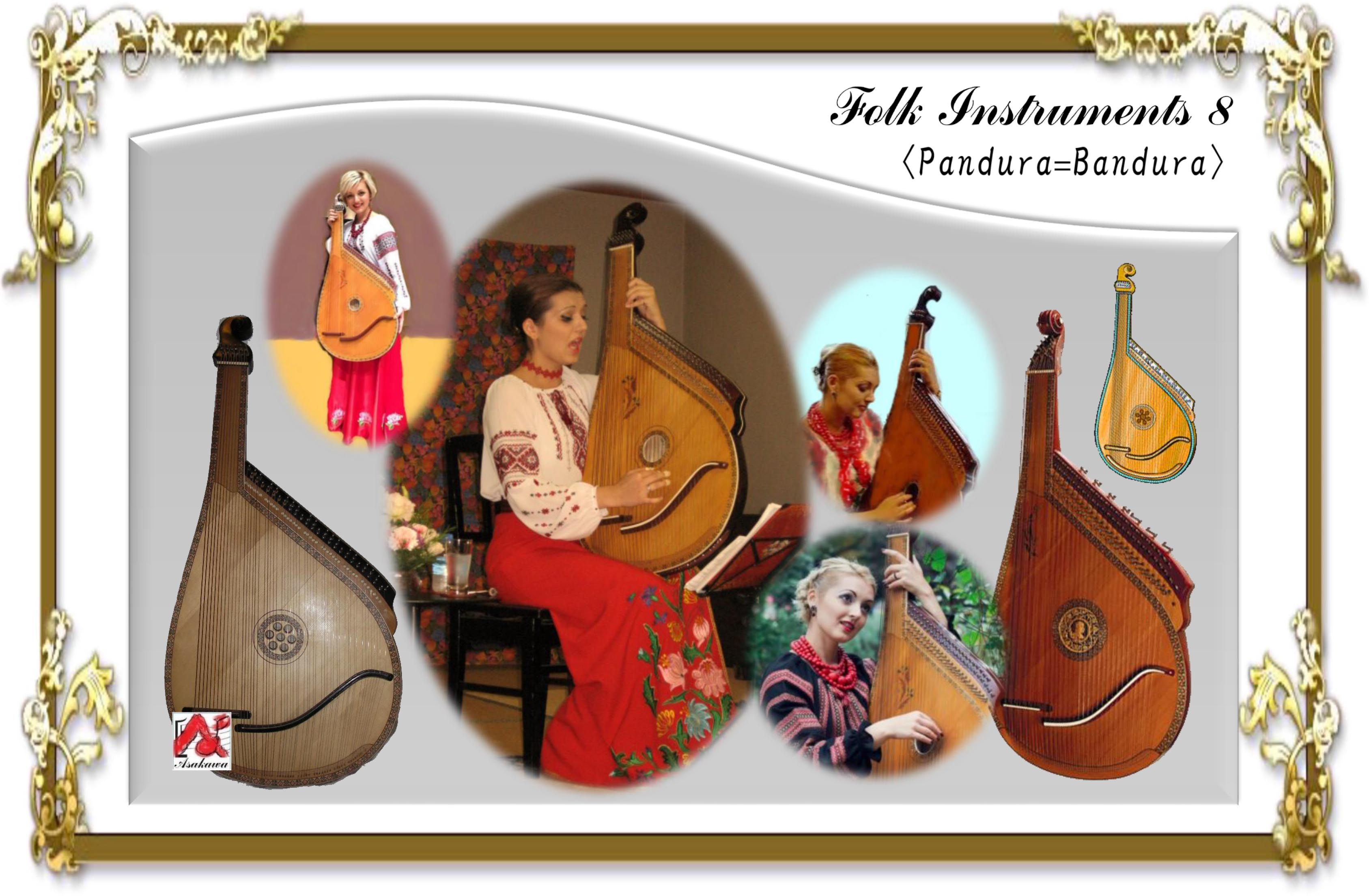 民族楽器の画像-8