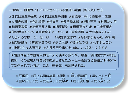 UP用文章-3-1.png