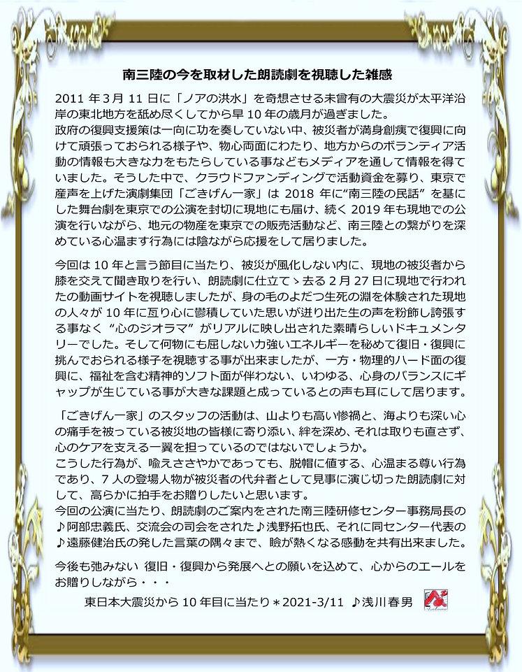 文書1.jpg