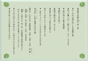 雑事*4.jpg