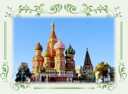 モスクワ*赤の広場ワシリー大聖堂.jpg