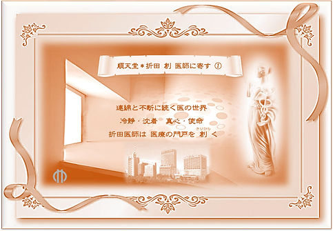 ②-1 折田 創.jpg