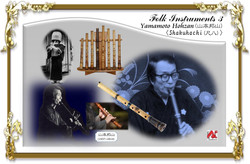 民族楽器の画像-3