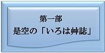 是空UP.jpg