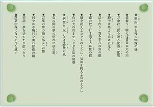 雑事*6.jpg