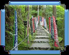 参道の石階段.png