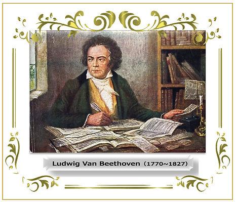 Beethoven♪月光-2.jpg