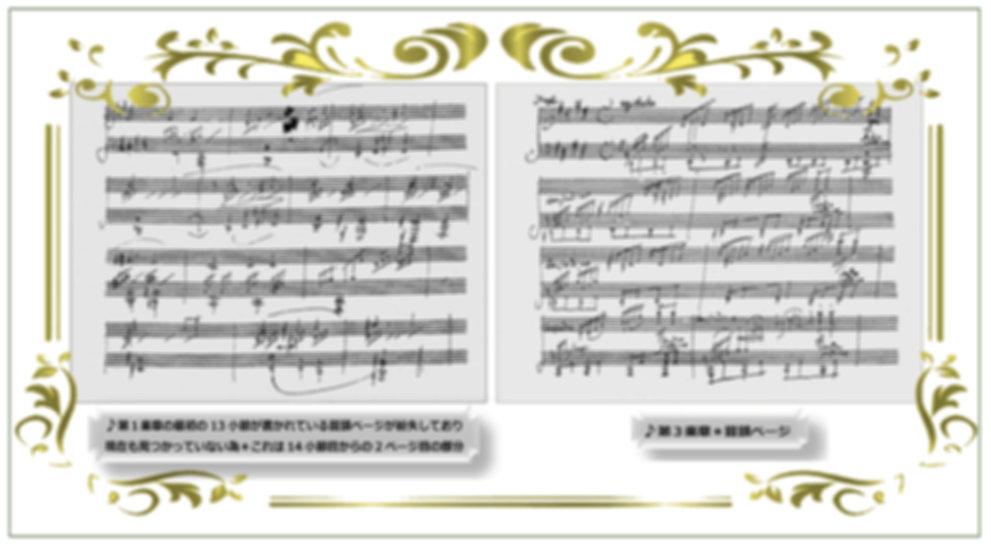 Beethoven♪月光-1.jpg