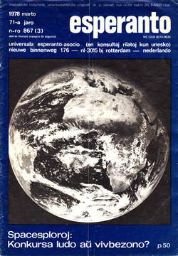 10-① エスペラント・外国.jpg