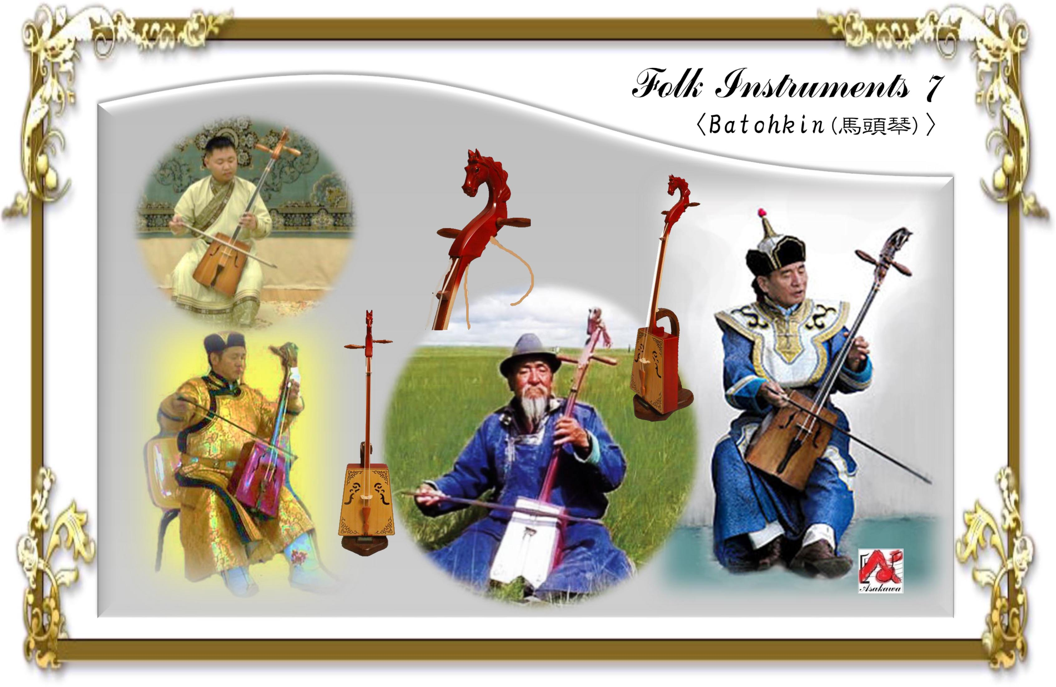 民族楽器の画像-7