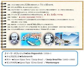 6ドイ*オラ*ユー*ルーマ-3.jpg
