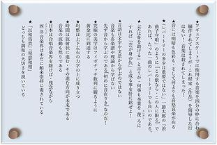 #虚空の諷刺花伝 (芸術*原本)105-5.jpg