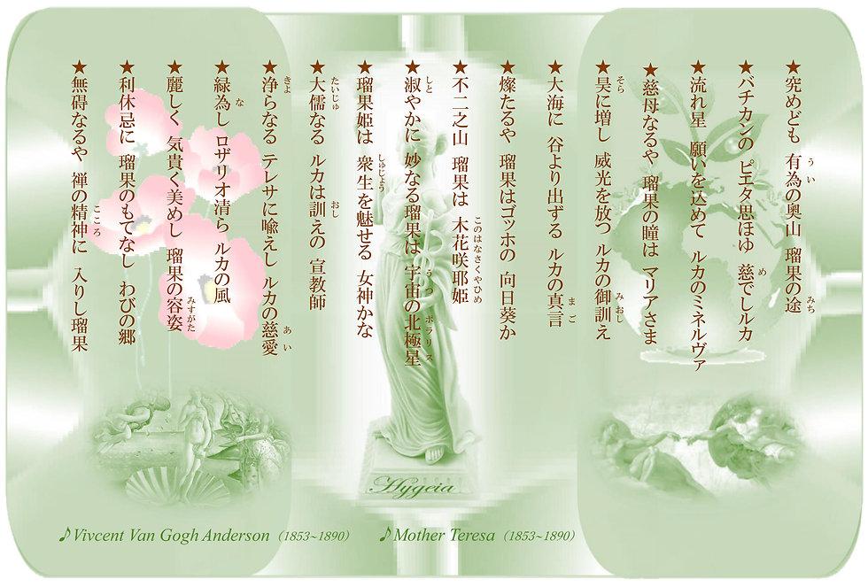 ♪大谷瑠果*80句集2.jpg